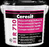 Ceresit R710 10 кг полиуретановый клей для внешних работ, для резиновых, спортивных покрытий