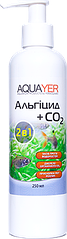 AQUAYER, Альгицид+СО2, 250 мл