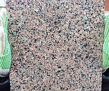 Гранитная плитка Леопард (Корнинский), фото 3