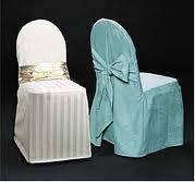 Чехол для стула ОПТ