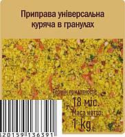 """Приправа універсальна """"Куряча"""" в гранулах """"Деко"""" 1кг (1/4)***"""