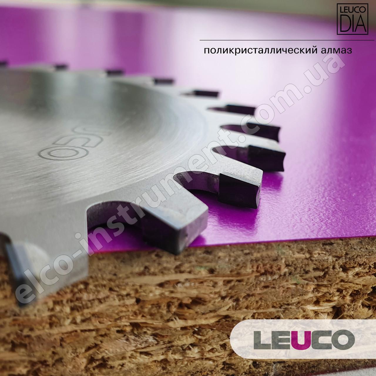 Алмазная однокорпусная подрезная дисковая пила Leuco для форматно-раскроечных станков, 120x3,0-3,8x20, Z=24