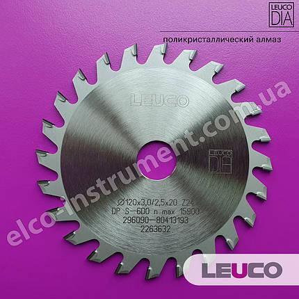 Алмазная однокорпусная подрезная дисковая пила Leuco для форматно-раскроечных станков, 120x3,0-3,8x20, Z=24, фото 2