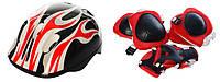 Комплект шлем и защита Profi размер S-M Черно-красный (0013/0336-2)