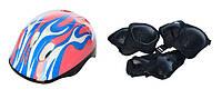Комплект шлем и защита Profi размер S-M Розово-черный (0013/0336-2)
