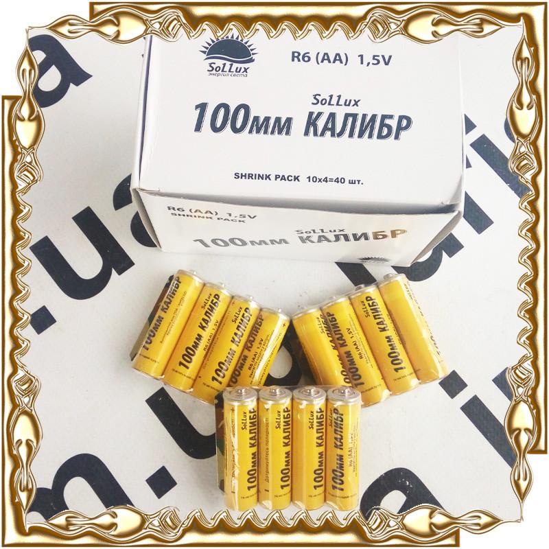 Батарейка 100 мм. Калибр SoLLux R06 60 шт./уп.