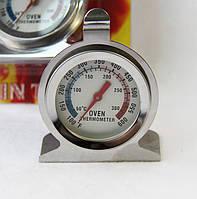 Термометр для духовки качественный (нержавейка) отдельностоящий , фото 1