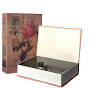 Книга-сейф MK 0791 металл/картон (Роза )