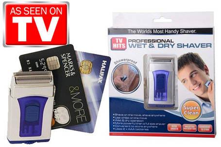 Портативная мужская электробритва Micro Star. Идеальный подарок для настоящих мужчин!, фото 2