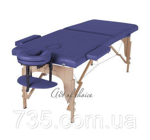 Складной массажный стол Art of choice TEO (фиолетовый)