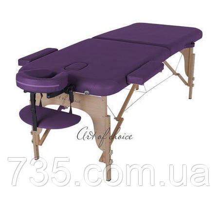 Складной массажный стол Art of choice MIA, фото 2