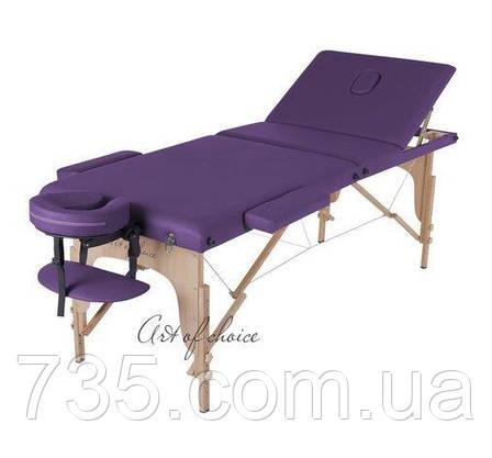 Складной массажный стол Art of choice Sol, фото 2