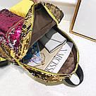 Рюкзак с пайетками школьный для девочки подростка розовый., фото 3