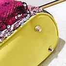 Рюкзак с пайетками школьный для девочки подростка розовый., фото 4