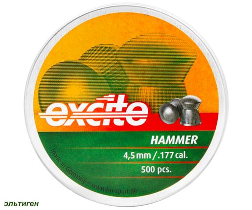 Пули пневматические H&N Excite Hammer, фото 2