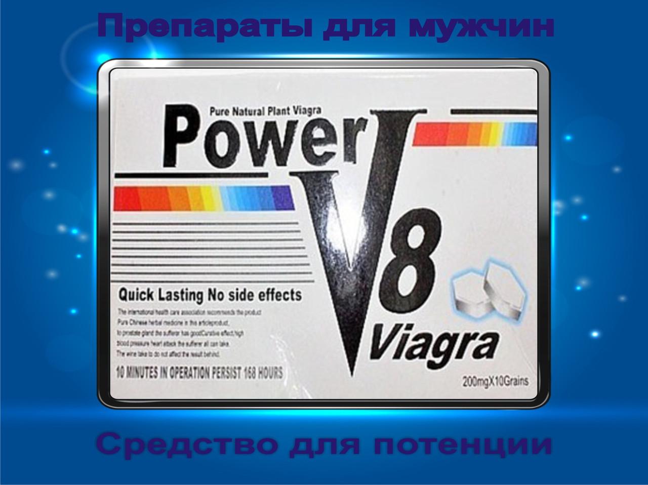 """""""Vigra Power V8"""" (Вигра Пауэр B8), средство повышающее потенцию (10 таблеток в упаковке)."""