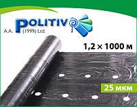 Пленка мульчирующая POLITIV E1103 черная перфорированная