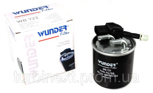 Фильтр топливный WUNDER WB-722 MB Sprinter 2.2CDI OM651 (с датчиком)