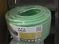 Шланг поливочный SALAT  3/4 (30 м)