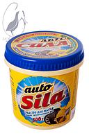 """Паста для чистки сильно загрязненных рук """"Auto Sila"""" 500г"""