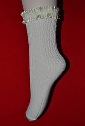 Детские носки однотонные ажурные с кружевом кремовые (DeMelatti, Турция)