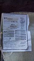 Крамар БМВД для телят возрастом от 76 до 115 дней