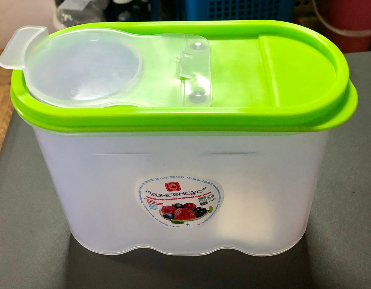 Пластиковый контейнер для круп и муки Консенсус 1,3л