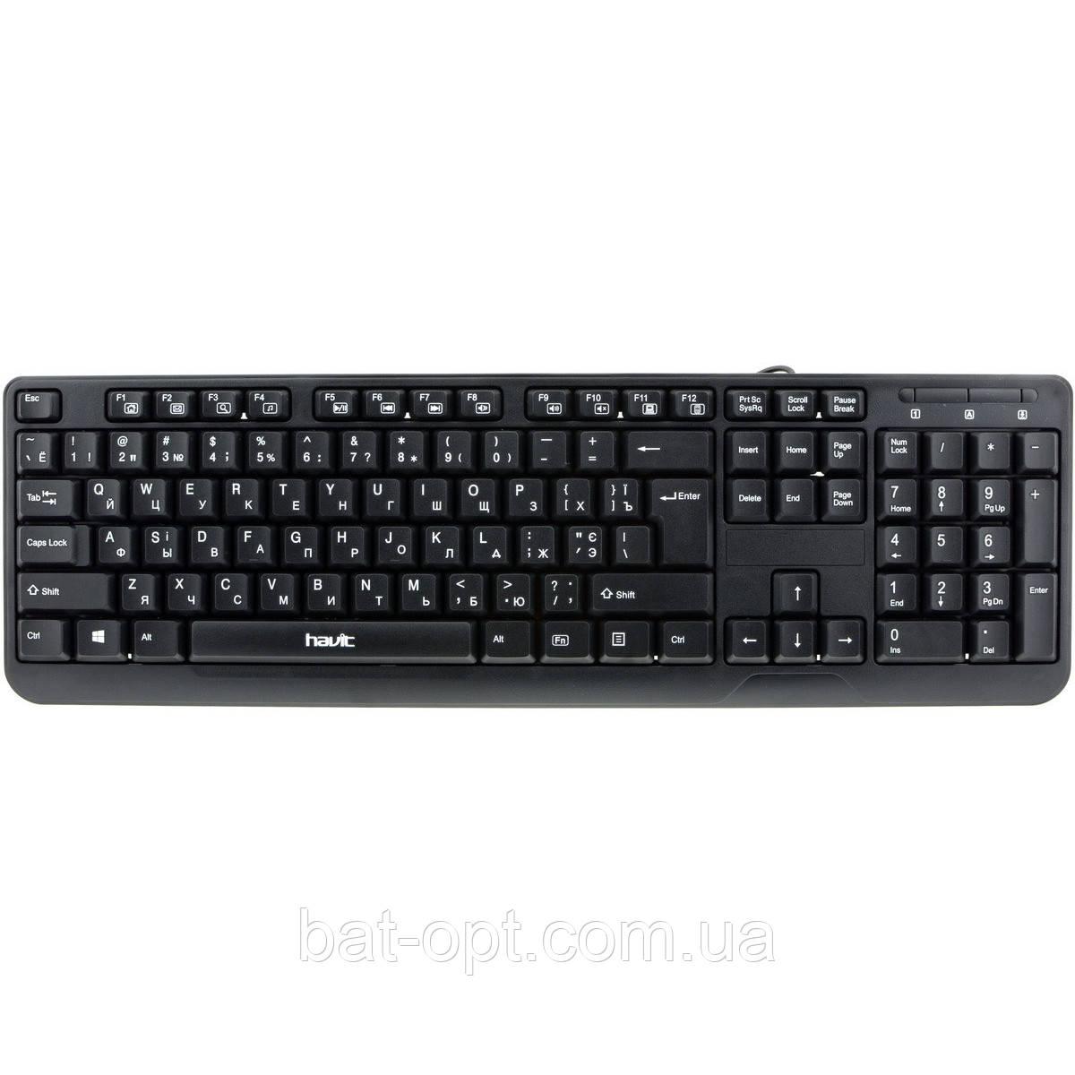 Клавиатура проводная HV-KB378 USB