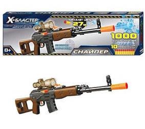 Игрушечные пистолеты и автоматы