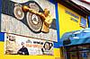 """Презентація Панно-Горельєфу """"Золотого Боксера"""" з пасом Чемпіона світу WBA з натурального каменю."""