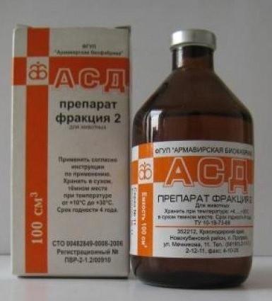 АСД 2 фракция (Армавир)