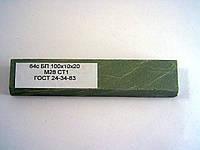 Брусок для заточки ножей М28