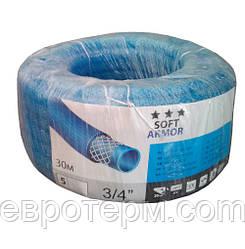 Шланг поливочный SOFT армированный  3/4 (30 м)