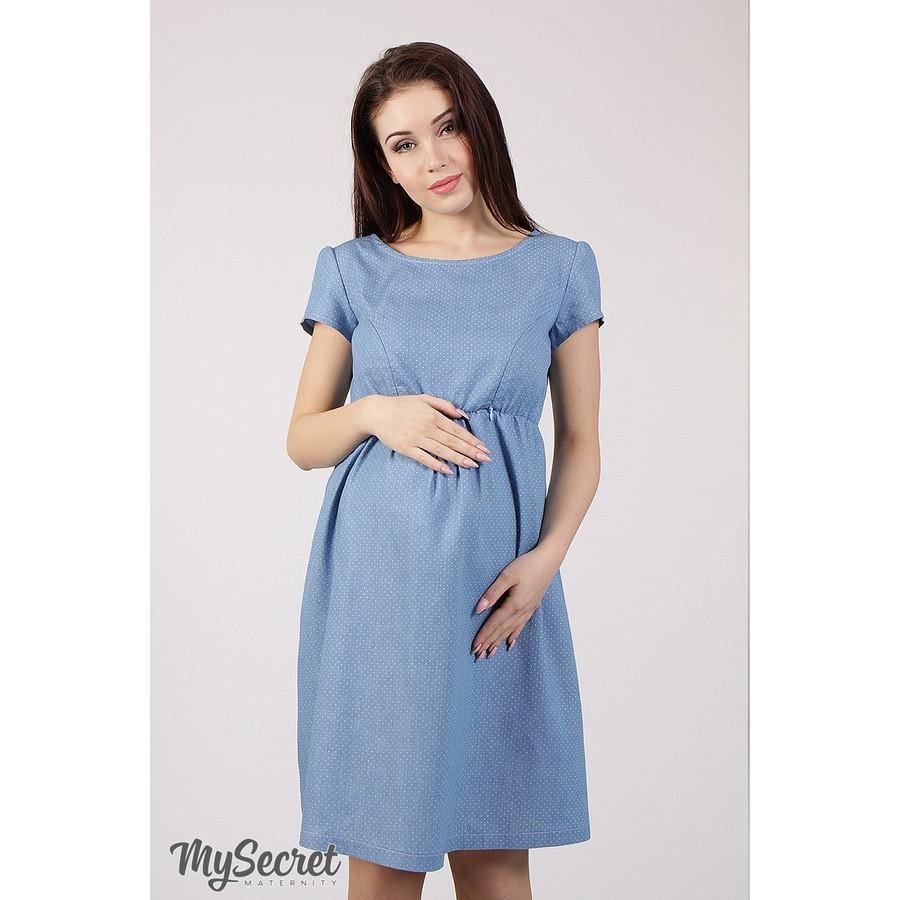 Платье для беременных и кормящих Celena горох ЮЛА МАМА (голубой, размер S)
