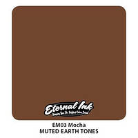 30 ml Eternal Mocha [Muted Earth]