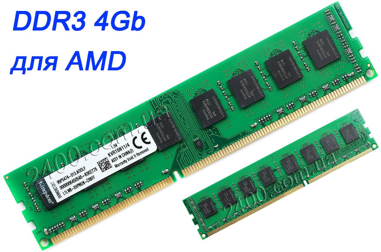Оперативная память DDR3 4Gb (4Гб) 1600MHz для AMD AM3/AM3+, ДДР3 4 Гб 4096MB PC3-12800 KVR16N11/4G (ОЗУ 4 Gb)
