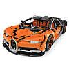 "Конструктор ""Автомобиль Bugatti Chiron"" Lepin 20086C 4031 деталь, фото 2"