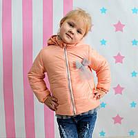 Куртка детская с капюшоном для девочки пудра тм Одягайко размер 92