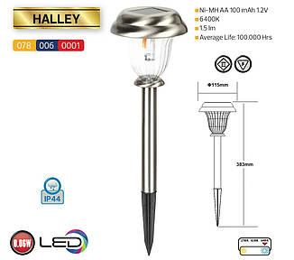"""Светильник LED садово-парковый грунтовой на солнечной батарее """"HALLEY"""""""