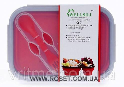 Ланчбокс силіконовий складаний WELLSILI - md14161 (2 отдиления)