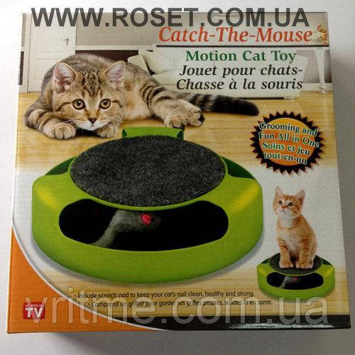 """Интерактивная игрушка для кота Catch the Mouse - """"Поймай мышку"""""""