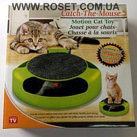 """Интерактивная игрушка для кота Catch the Mouse - """"Поймай мышку"""", фото 1"""
