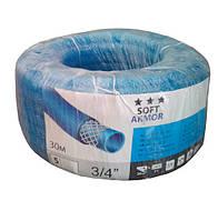 Шланг поливочный SOFT армированный  3/4 (50 м)