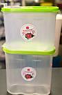 Контейнер пластиковий для сипучих продуктів, круп та муки, 1,7л, Од                      , фото 3