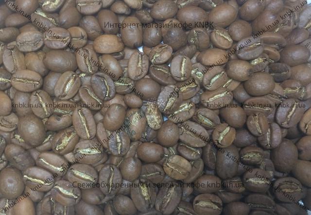 арабика Куба Серранно левадо купить натуральный кофе в Киеве