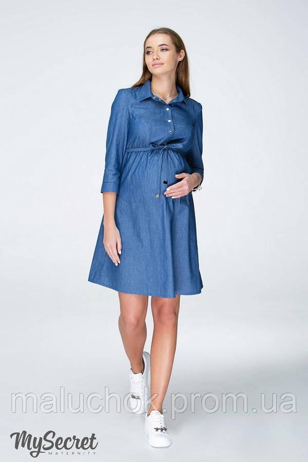 d6f70545290 Платье-рубашка для беременных и кормящих из тонкого джинса. LEXIE ...