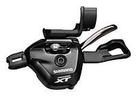 Шифтер Shimano SL-M8000 DEORE XT (Левый, I-Spec II, 2/3-скоростей)