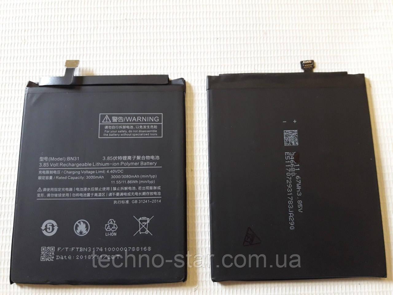 Оригинальный аккумулятор BN31 для Xiaomi Mi A1 | Mi 5X | Redmi Note 5A 3080mAh