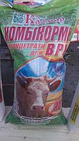 Комбикорм старт для телят  25 кг