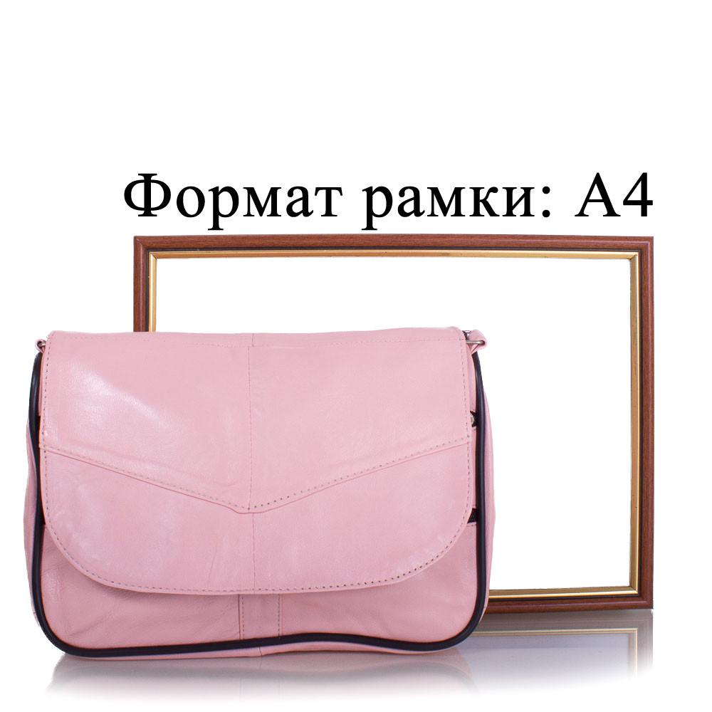 95591e8211af Маленькая женская сумка кросс-боди Yunona 2409-13 кожаная нежно-розовая,  цена 690 грн., купить в Киеве — Prom.ua (ID#906847783)